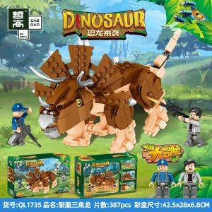 Zhegao Ql1735 Taming Triceratops (2)