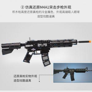 Cada C81005 Mauser M4a1 Assault Rifle 040051.jpg