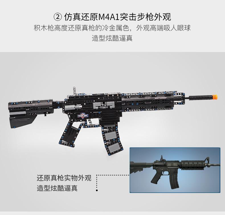 CADA C81005 Mauser M4A1 Assault Rifle